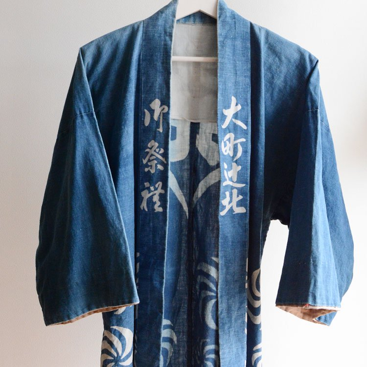 <img class='new_mark_img1' src='https://img.shop-pro.jp/img/new/icons8.gif' style='border:none;display:inline;margin:0px;padding:0px;width:auto;' />法被 藍染 祭り 印半纏 ジャパンヴィンテージ 昭和 | Happi Jacket Japan Vintage Indigo Kanji Hanten Kimono