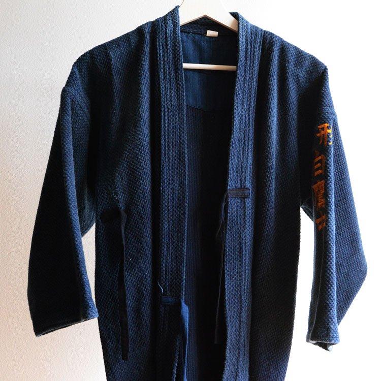 <img class='new_mark_img1' src='https://img.shop-pro.jp/img/new/icons8.gif' style='border:none;display:inline;margin:0px;padding:0px;width:auto;' />剣道着 藍染 刺し子 武州紺 刺繍入り   Indigo Kendo Gi Sashiko Jacket Embroidery Toh