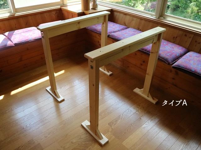シンプルな刺繍台