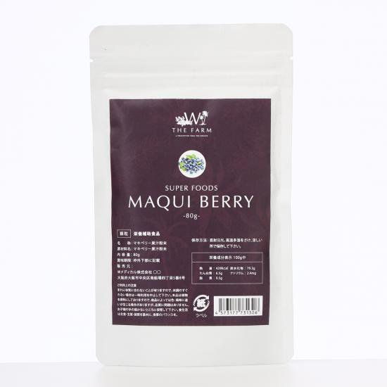 SUPER FOOD MAQUI BERRY
