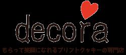 プリントクッキーの専門店デコレ〜WEB本店〜【オリジナルクッキーを作ります!】