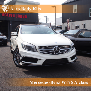 Mercedes-Benz W176 Aクラス Kerberos K'sスタイル PP エアロボディキット 4点キット
