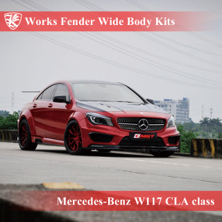 Mercedes-Benz W117 CLA220/250/45 前期 Kerberos K'sスタイル ワークスフェンダーワイドボディキット 18点キット