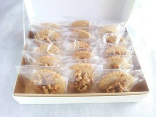 キャラメルくるみクッキー15枚詰め合わせ【ラッピング代込】
