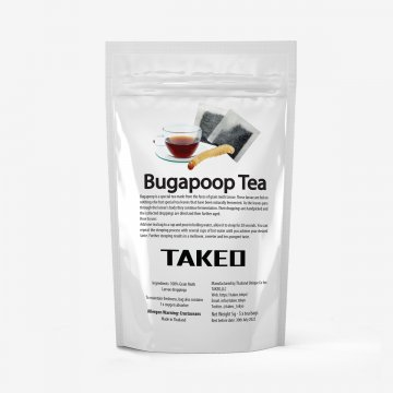 ガのフン茶(ティーバッグ 5パック入り)