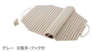 長府製作所 風呂ふた(巻きふた) MFT-1652G