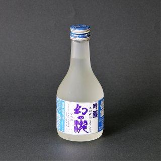 皇国晴酒造 吟醸生貯蔵酒 幻の瀧