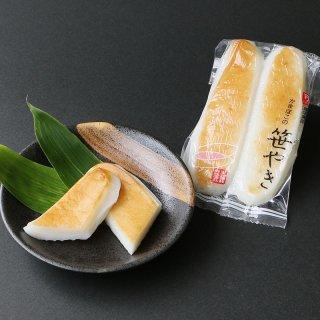 笹焼き 焼き
