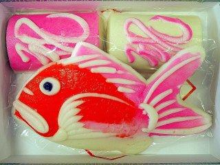 鯛・紅白(紅梅2.0kg)