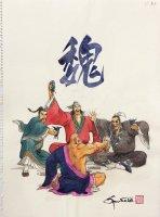 王欣太 『蒼天航路 単行本33巻 裏表紙』 (原画)