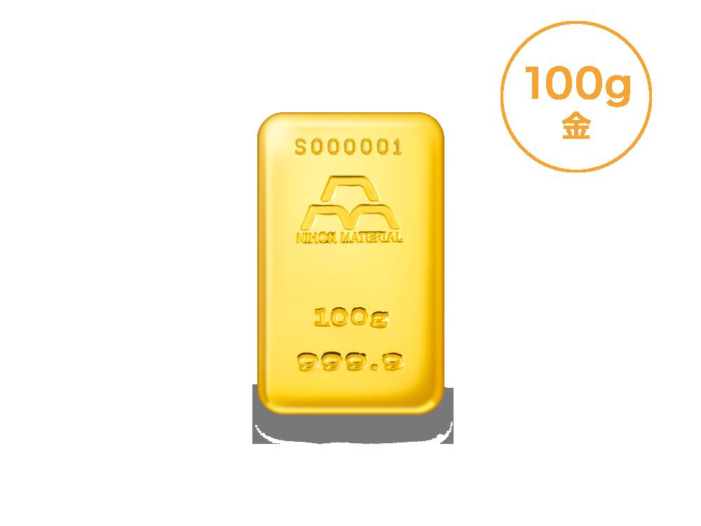 純金インゴット100g(インゴットタイプ)