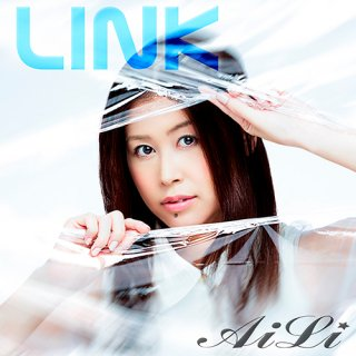 AiLi 2nd Album 『LINK』
