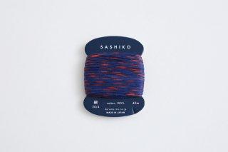 刺し子糸〈細〉 2色カスリ