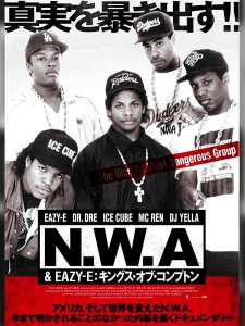 N.W.A & EAZY-E: キングス・オブ・コンプトン [DVD] 正規日本語字幕