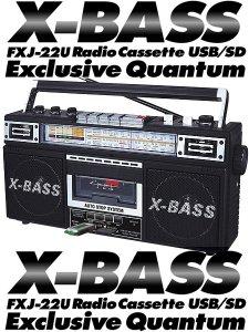 Exclusive Quantum FX J-22U SW1-SW2 Radio Cassette USB/SD