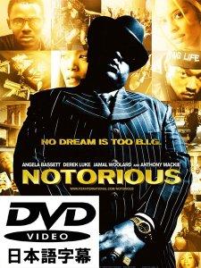 """""""Notorious""""  特別編 [日本語字幕DVD]"""