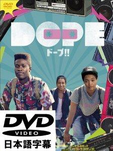 """DOPE"" (ドープ!!) [日本語字幕DVD]"