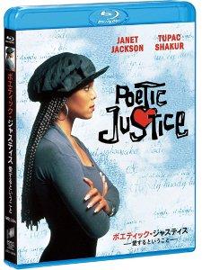"""""""POETIC JUSTICE"""" (ポエティック・ジャスティス/愛するということ) [国内版BLU-RAY]"""