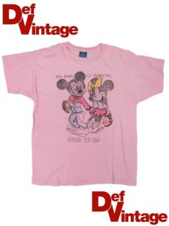"""YO BABY, YO, """"M&M"""" FAKE T-Shirt"""