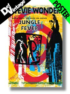 "'91 STEVIE WONDER ""Jungle Fever"" Promo Poster, Spike Lee"