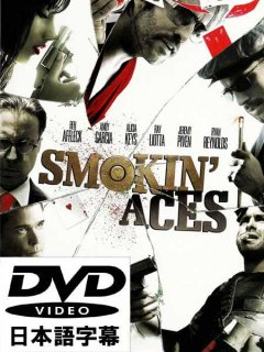 "Alicia Keys, Common ""Smokin Aces"" [日本語字幕DVD]"