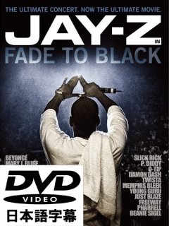 "JAY-Z ""FADE TO BLACK"" Movie  [日本語字幕DVD]"