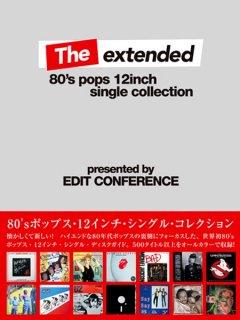 ザ・エクステンデッド 80'sポップス・12インチ・シングル・コレクション [単行本]