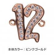 紐ブレスレット ピンクゴールド 番号12