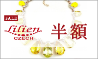 LILIEN50%off!sale