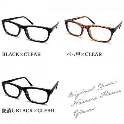 Original Glasses
