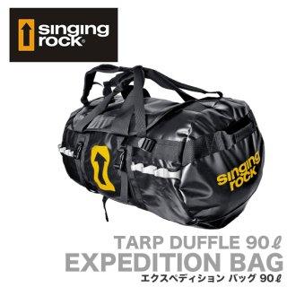 シンギングロック エクスペディションバッグ 90L
