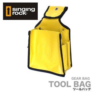 シンギングロック ツールバッグ
