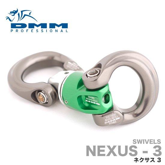 DMM スイベル ネクサス 3 / NEXU...