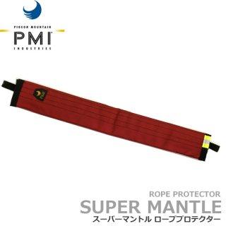 PMI スーパーマントルUSA カラー 24インチ(61cm)