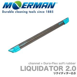 モアマン リクイディター2.0 25cm