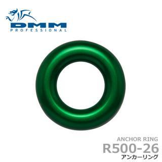 DMM アンカー リング R500-26 【内径 26mm】