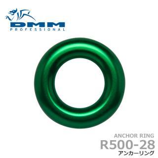 DMM アンカー リング R500-28 【内径28mm】