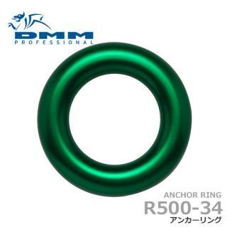 DMM アンカー リング R500-34 【内径 34mm】