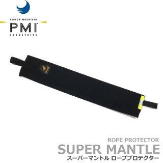 PMI スーパーマントルUSA ブラック 24インチ(61cm)