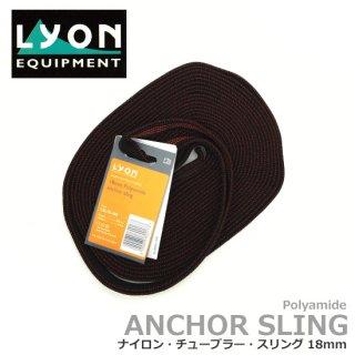 480cm 【25kN】 18mm幅 LYON (ライオン) ナイロン・チューブラー・スリング