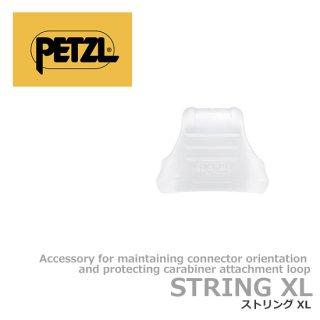ペツル ストリング XL (10個入)