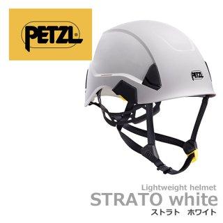ペツル ストラト ホワイト