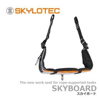 スカイロテック スカイボード XL