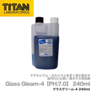 TITAN Laboratories Glass Gleam-4 グラスグリーム4 240ml