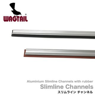 ワグテイル スリムライン アルミ チャンネル 15cm