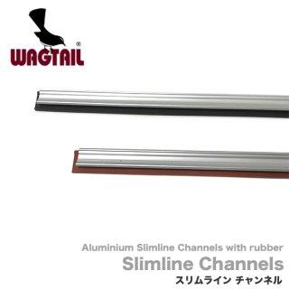 ワグテイル スリムライン アルミ チャンネル 60cm