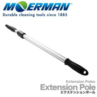 モアマン エクステンション ポール 1.2m (2段式) MOERMAN Extension Poles