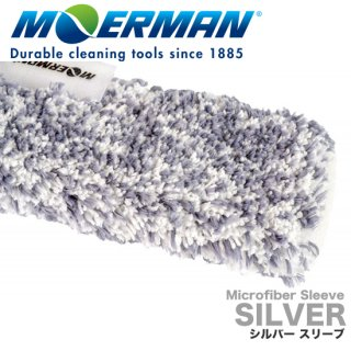 モアマン シルバースリーブ 35cm