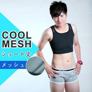 D73-CoolMesh<br>プルオーバー式(ショート丈)