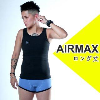 D55-AirMax <br>プルオーバー式(ロング丈)
